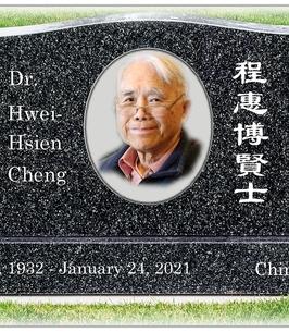 Hwei-Hsien Cheng